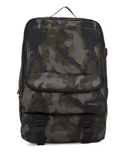Diesel | Camouflage Backpack