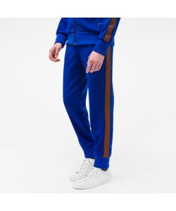 Paul Smith | Contrast Side-Stripe Track Pants