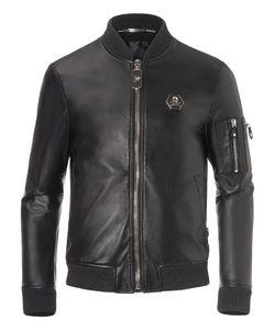 Philipp Plein | Leather Jacket Secretly