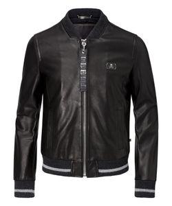 Philipp Plein | Leather Jacket Koo