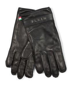 Philipp Plein | Gloves Fix
