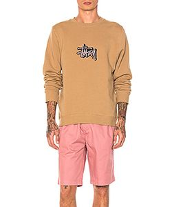 Stussy | Лодочки Shadow Stock