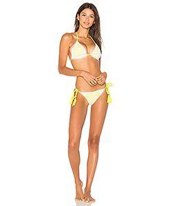 CHIO | Tassel Bikini Set