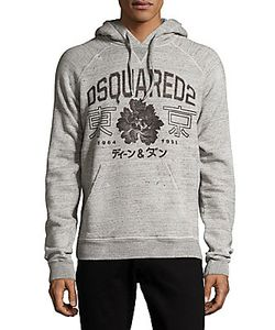 Dsquared2 | Printed Long-Sleeve Cotton Hoodie