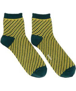 Kolor | Striped Socks