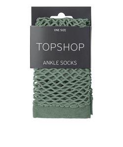 TopShop | Large Fishnet Ankle Socks