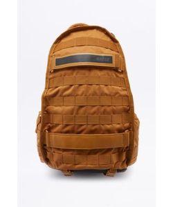 Nike SB | Rpm Backpack