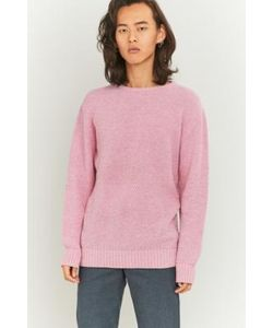 Soulland | Ricketts Knit Jumper