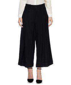 Yohji Yamamoto | Trousers Casual Trousers On