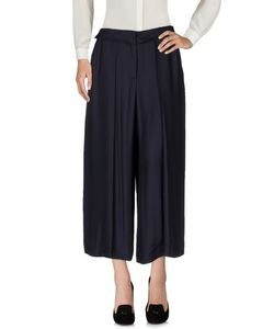 Cédric Charlier | Cedric Charlier Trousers 3/4-Length Trousers Women On