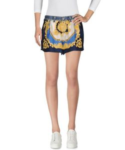 Forte Couture | Trousers Shorts On