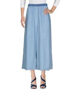 Steve J & Yoni P | Denim Denim Trousers Women On