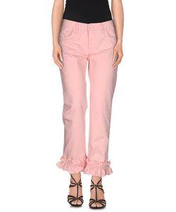 Simone Rocha X J Brand | Denim Denim Trousers Women On