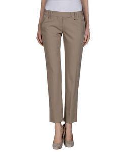 Plein Sud | Trousers Casual Trousers Women On