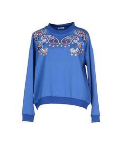 Emma Cook | Topwear Sweatshirts Women On