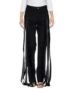 Nicopanda | Denim Denim Trousers Women On