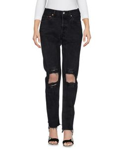 Forte Couture | Denim Denim Trousers Women On