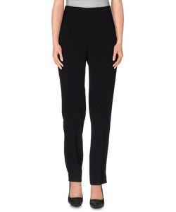 Paule Ka | Trousers Casual Trousers On