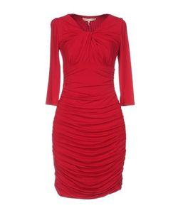 Halston Heritage | Dresses Short Dresses On