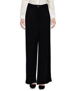 Kristensen Du Nord | Trousers Casual Trousers Women On