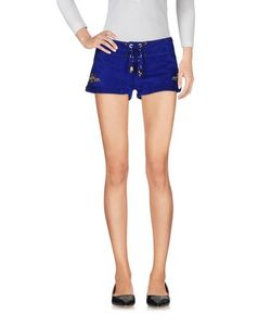 Philipp Plein | Trousers Shorts On