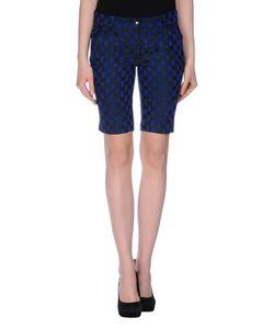 Roseanna | Trousers Bermuda Shorts On